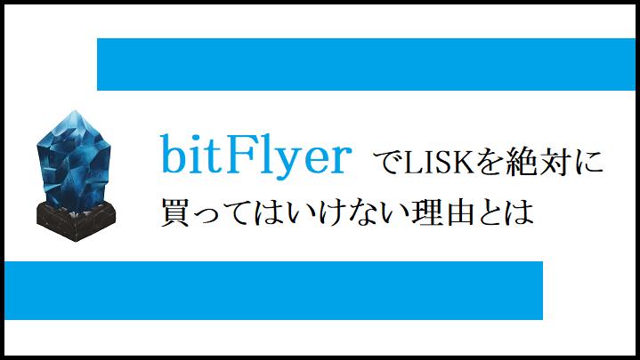 f:id:Yuki_BTC:20180131185048p:plain