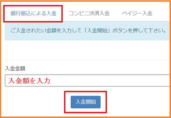 f:id:Yuki_BTC:20180205123848p:plain