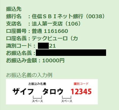 f:id:Yuki_BTC:20180205124724p:plain