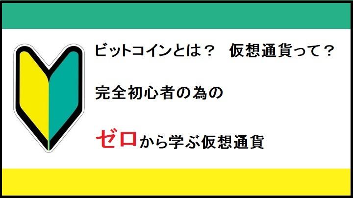 f:id:Yuki_BTC:20180205165301j:plain