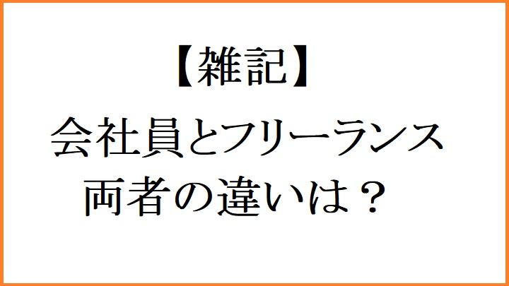 f:id:Yuki_BTC:20180209131614j:plain