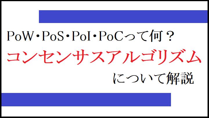f:id:Yuki_BTC:20180213162313p:plain
