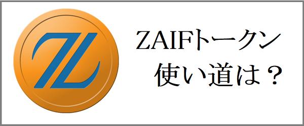f:id:Yuki_BTC:20180217161837p:plain