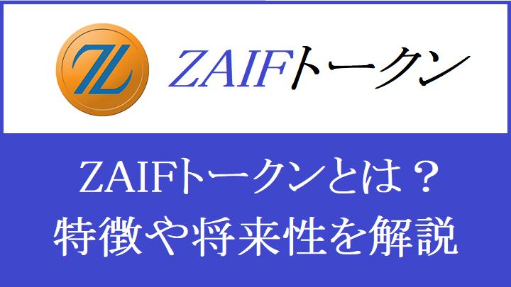 f:id:Yuki_BTC:20180217163137p:plain