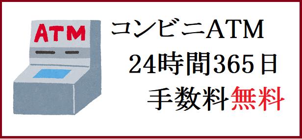 f:id:Yuki_BTC:20180219211142p:plain
