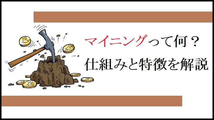 f:id:Yuki_BTC:20180220201827j:plain