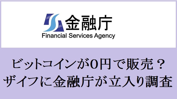 f:id:Yuki_BTC:20180224164512j:plain