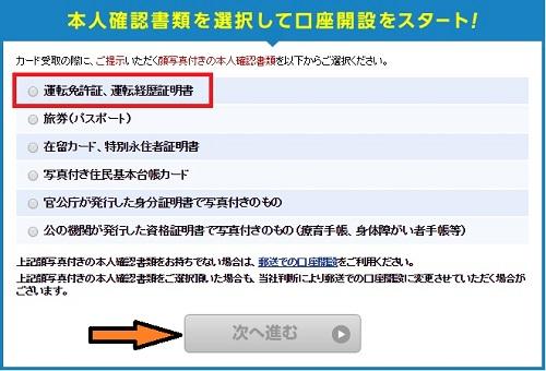 f:id:Yuki_BTC:20180226155951j:plain