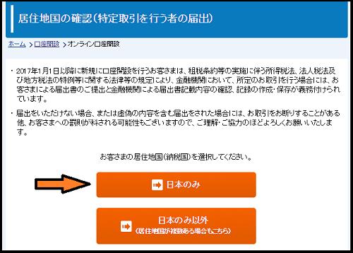 f:id:Yuki_BTC:20180226160056p:plain