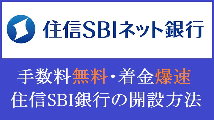 f:id:Yuki_BTC:20180226174741p:plain