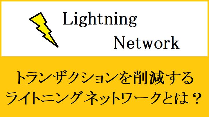 f:id:Yuki_BTC:20180227181515p:plain