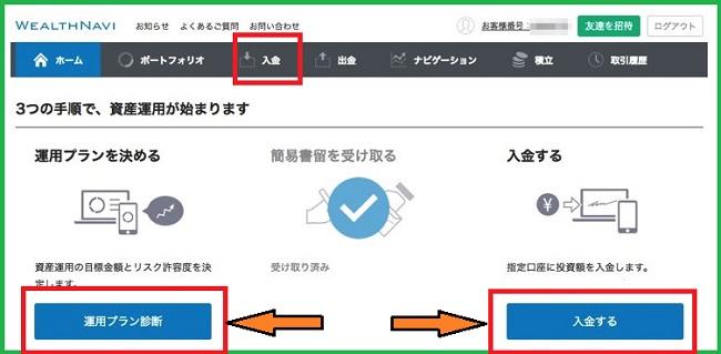 f:id:Yuki_BTC:20180228125841j:plain
