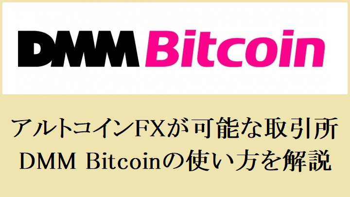 f:id:Yuki_BTC:20180302185600j:plain