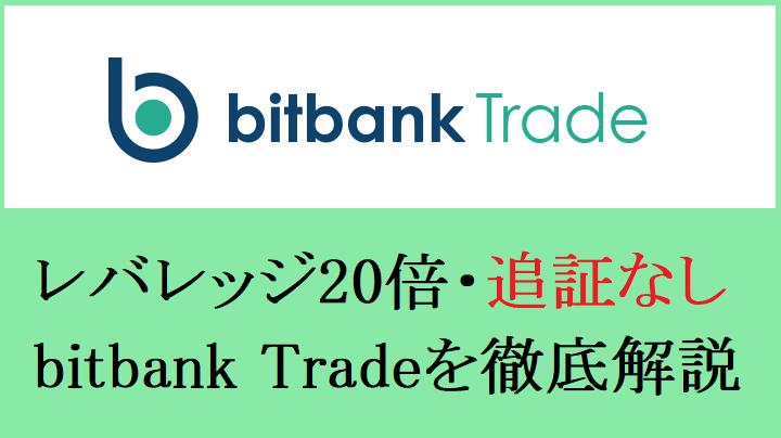 f:id:Yuki_BTC:20180303153035p:plain