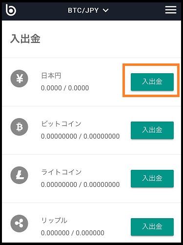 f:id:Yuki_BTC:20180311163747j:plain