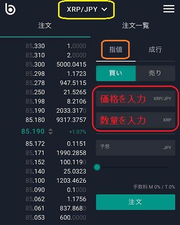 f:id:Yuki_BTC:20180311180430j:plain