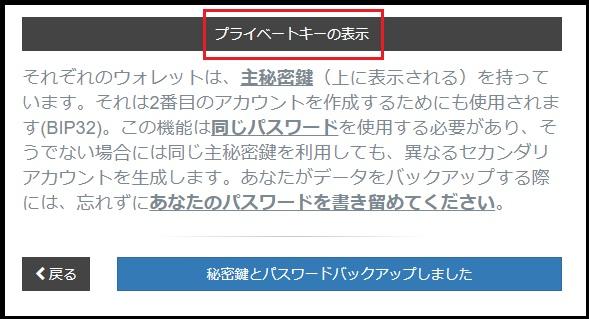 f:id:Yuki_BTC:20180314174554j:plain