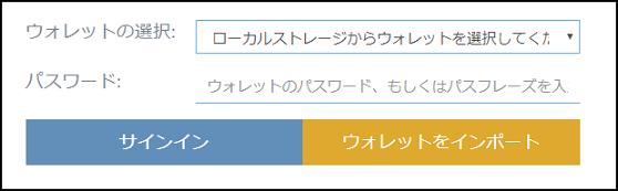 f:id:Yuki_BTC:20180314182049p:plain