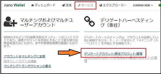 f:id:Yuki_BTC:20180314190954j:plain