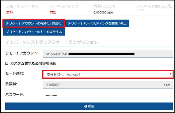 f:id:Yuki_BTC:20180314193853p:plain