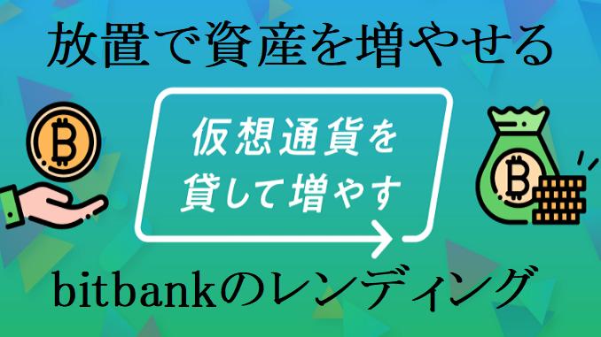 f:id:Yuki_BTC:20180315204033p:plain