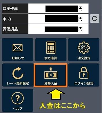 f:id:Yuki_BTC:20180316175847j:plain