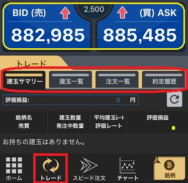 f:id:Yuki_BTC:20180316182121j:plain