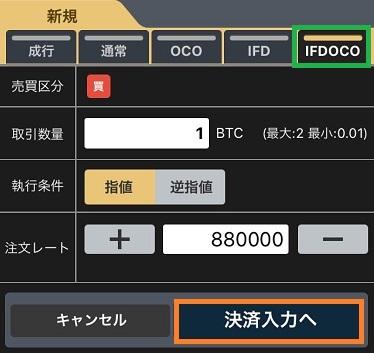 f:id:Yuki_BTC:20180316184924j:plain