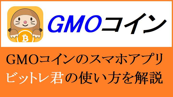 f:id:Yuki_BTC:20180316193524p:plain
