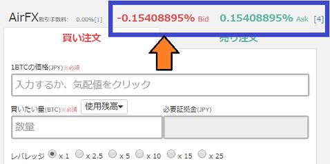 f:id:Yuki_BTC:20180324164644p:plain