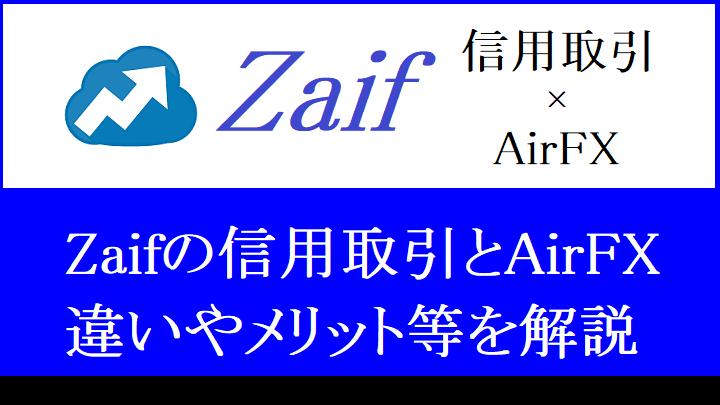 f:id:Yuki_BTC:20180324173235p:plain