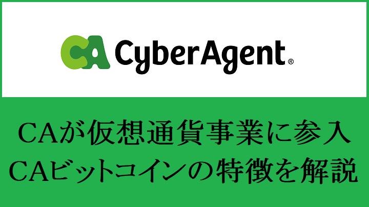 f:id:Yuki_BTC:20180325153948p:plain