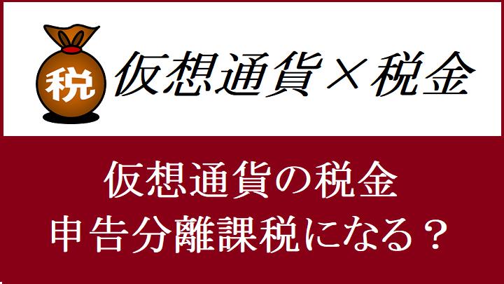 f:id:Yuki_BTC:20180326134323p:plain