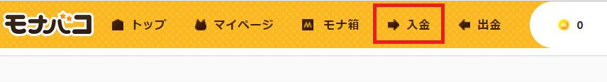 f:id:Yuki_BTC:20180402181600p:plain