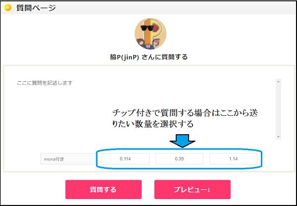 f:id:Yuki_BTC:20180402183035p:plain
