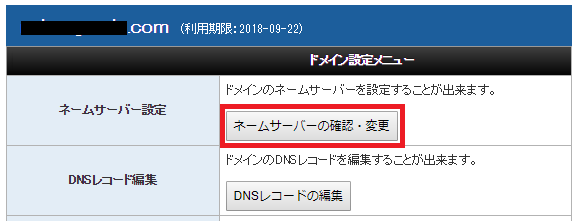 f:id:Yuki_BTC:20180404145621p:plain