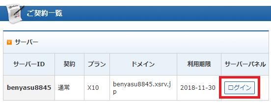 f:id:Yuki_BTC:20180404161947p:plain