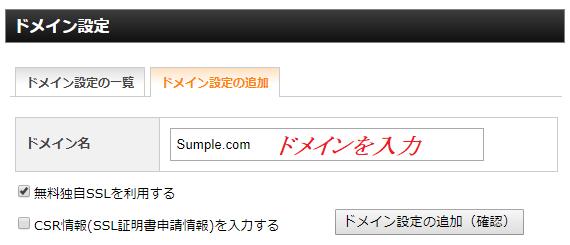 f:id:Yuki_BTC:20180404162617p:plain