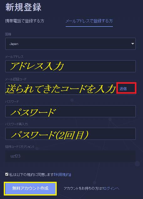 f:id:Yuki_BTC:20180405014352p:plain
