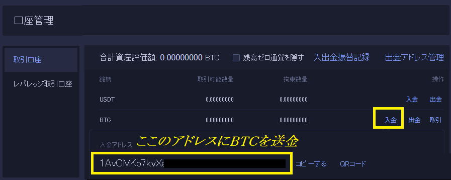 f:id:Yuki_BTC:20180405015530p:plain