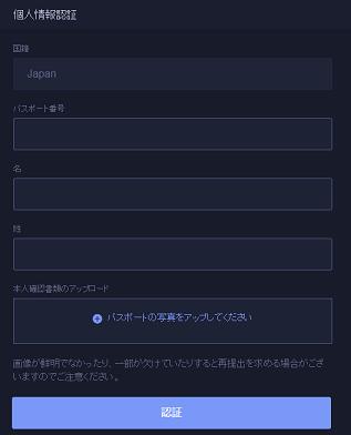 f:id:Yuki_BTC:20180405024408p:plain