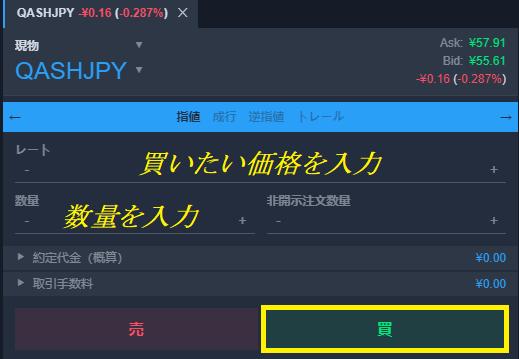 f:id:Yuki_BTC:20180407022410p:plain