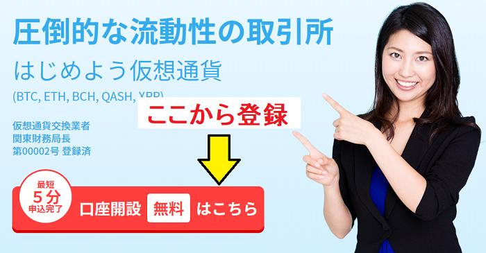f:id:Yuki_BTC:20180505174205p:plain