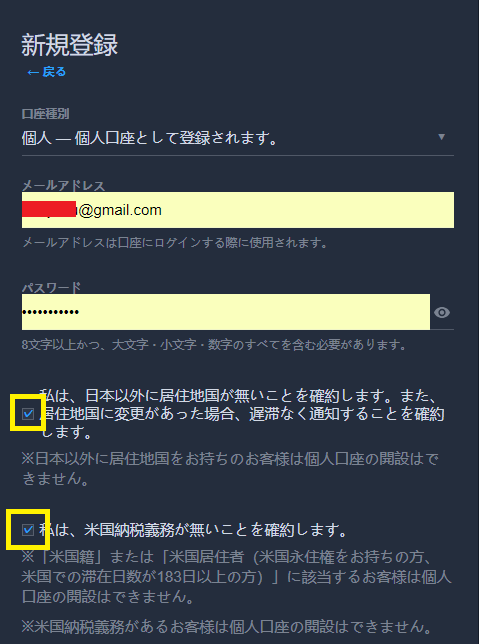 f:id:Yuki_BTC:20180505175352p:plain