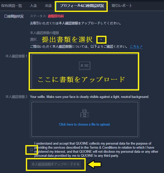 f:id:Yuki_BTC:20180505183810p:plain