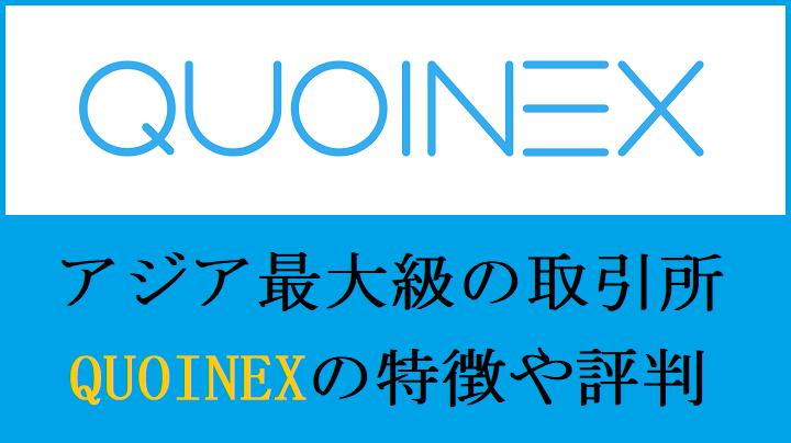 f:id:Yuki_BTC:20180505222124p:plain