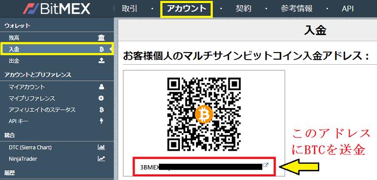 f:id:Yuki_BTC:20180506170435p:plain