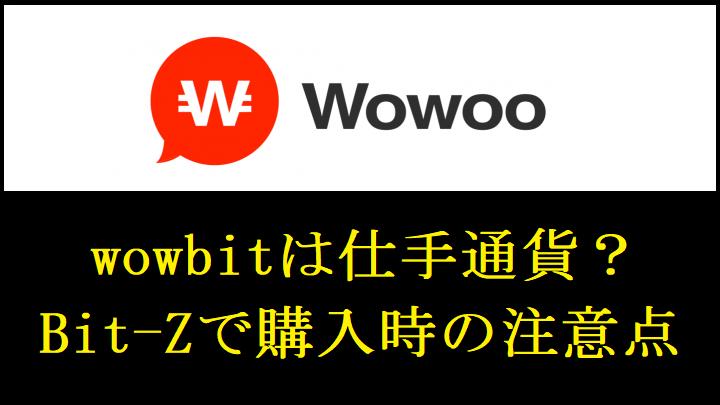 f:id:Yuki_BTC:20180514034451p:plain