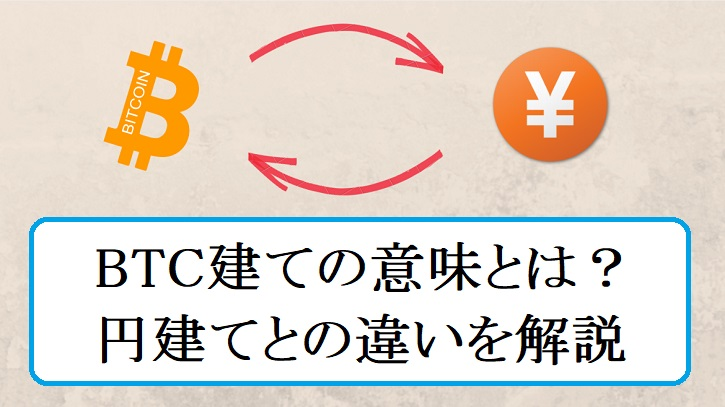 f:id:Yuki_BTC:20180516161034j:plain