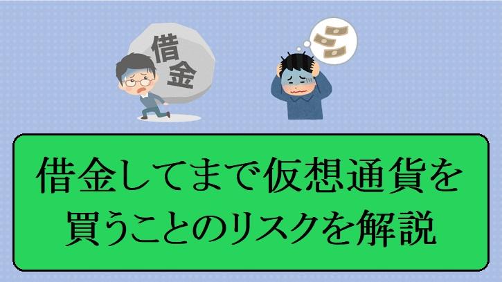 f:id:Yuki_BTC:20180518161951j:plain